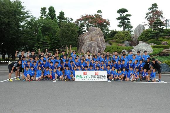 19_集合写真.JPG