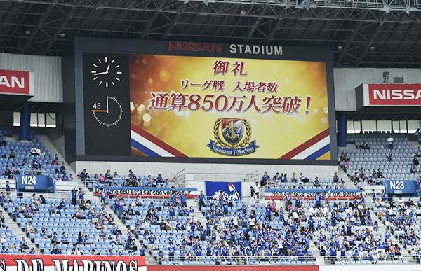 news_0529-fans.jpg
