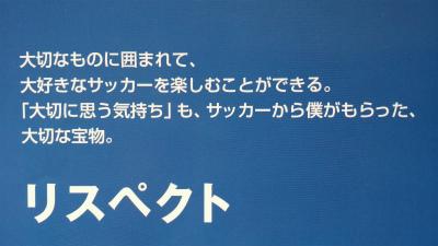 20140707_110809.jpg